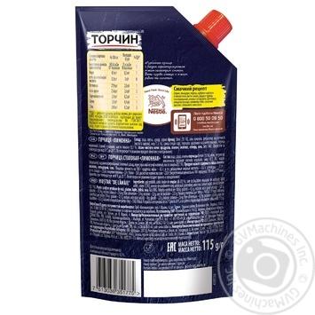 Гірчиця ТОРЧИН® Лимонна з медом 115г - купити, ціни на Novus - фото 2