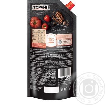 Кетчуп Торчин Лагідний 540г - купити, ціни на Novus - фото 2