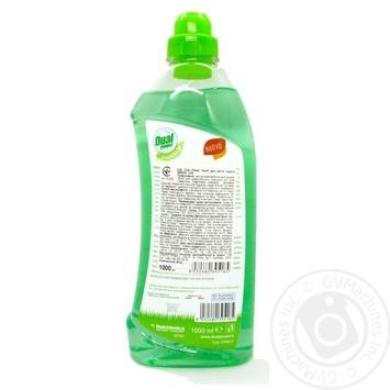 Засіб для миття підлоги Dual Power Green Life 1л - купити, ціни на Novus - фото 2