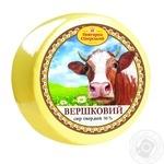Сыр Новгород-Северский Сливочный 50%