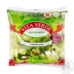 Vita Verde Italian Salad Mix, 1 Bag