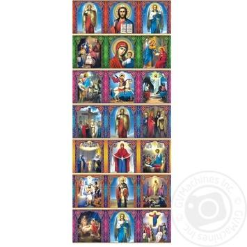 Egg shrinkable label for christian subjects - buy, prices for Furshet - image 1