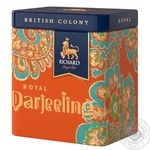 Richard Royal Darjeeling green tea 50g