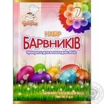 Набор красителей Добрик для пасхальных яиц 7цветов 21г