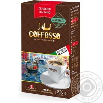 Coffesso Classico Italiano ground coffee 220g - buy, prices for Novus - image 1