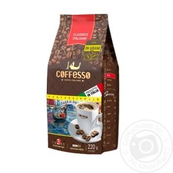 Coffesso Classico Italiano Beans 220g - buy, prices for Auchan - photo 1