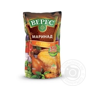 Маринад Верес к курице 140г - купить, цены на Novus - фото 1