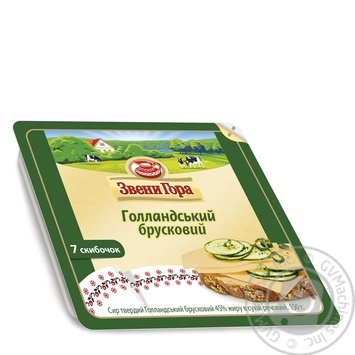 Сыр Звени Гора Голландский брусковый 45% 150г