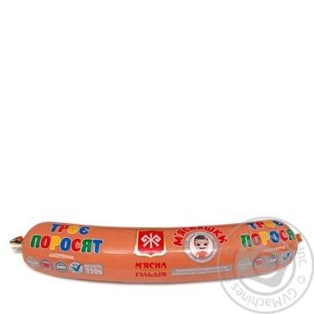 Колбаса Мясная Гильдия Три поросенка вареная 350г - купить, цены на Novus - фото 1