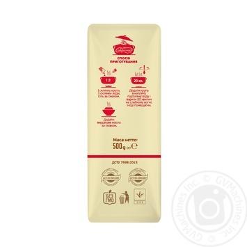 Skviryanka oat groats 500g - buy, prices for MegaMarket - image 3