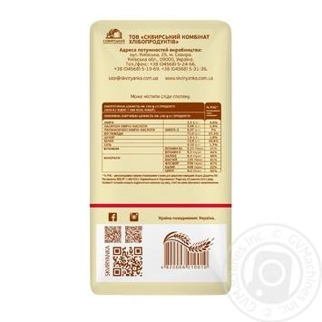 Groats buckwheat Skviryanka 1000g - buy, prices for MegaMarket - image 3