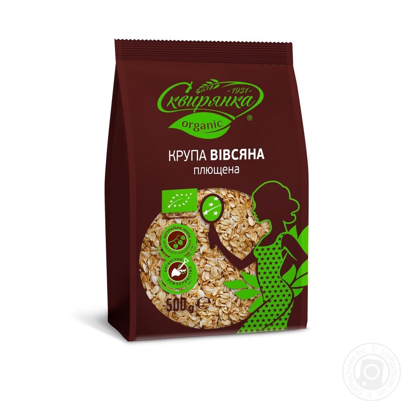 Skviryanka Organic Oat Groats