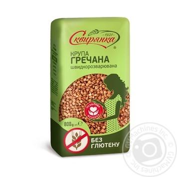 Groats buckwheat Skviryanka buckwheat unground buckwheat 800g packaged - buy, prices for MegaMarket - image 1