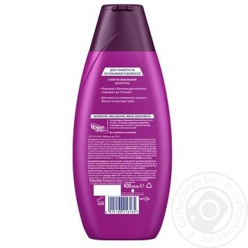 Schauma Shampoo nutritional energy for thin and weakened hair 400ml - buy, prices for Tavria V - image 2