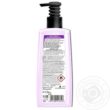 Бальзам-гель Gliss Kur Невесомый сенсационная эластичность для тонких и непослушных волос 200мл - купить, цены на Novus - фото 2