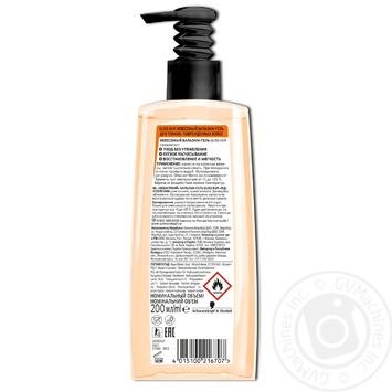 Бальзам-гель Gliss Kur невесомый восстановление для тонких и поврежденных волос 200мл - купить, цены на Novus - фото 2