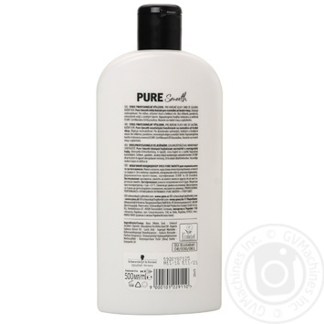 Syoss Pure Smooth Hair conditioner for normal and thick hair 500ml - buy, prices for Novus - image 2
