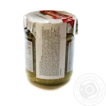 Соус Santolino Pesto Verde 212мл - купити, ціни на Novus - фото 2