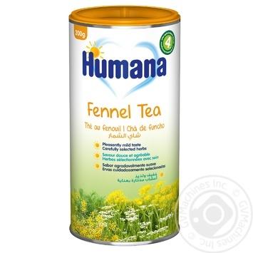 Чай Хумана детский с фенхелем и тмином растворимый с 2 недель 200г туба Германия