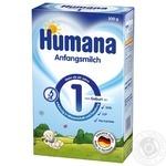 Смесь сухая молочная Humana 1 начальная 300г