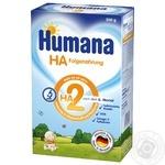 Смесь начальная Humana HA 2 mit Prebiotik Гипоаллергенная 500г