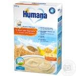 Каша молочная Humana 5 злаков банан 200г