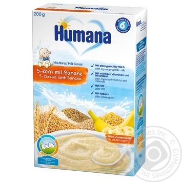 Каша молочная Humana 5 злаков банан 200г - купить, цены на Novus - фото 1