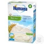 Каша молочная Humana рисовая 200г