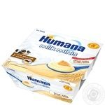 Semolina pudding Humana with cookies for 8+ month babies 3.4% 4х100g