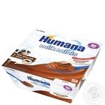 Пудинг молочный Humana Шоколадный 4х100г