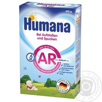 Смесь молочная сухая Humana AR 400г - купить, цены на Ашан - фото 1