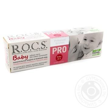 Паста зубна P.O.K.C. PRO Baby Мінеральний захист та ніжний догляд 45г - купить, цены на Novus - фото 1