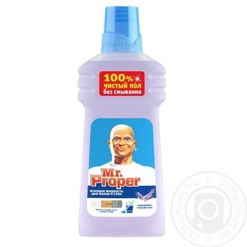 Средство Mr.Proper Лавандовое спокойствие для мытья полов и стен 500мл - купить, цены на Novus - фото 1