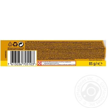 Корм GOURMET Gold Соус Де-люкс С курицей для взрослых кошек 85г - купить, цены на Novus - фото 3