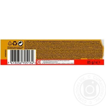 Gourmet Gold with beef in sauce cat food 85g - buy, prices for EKO Market - photo 2