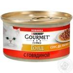 Корм GOURMET Gold Соус Де-люкс С говядиной для взрослых кошек 85г