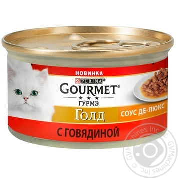 Gourmet Gold with beef in sauce cat food 85g - buy, prices for Tavria V - image 1