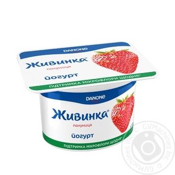 Йогурт Живинка клубника 1,5% 115г
