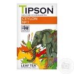 Tea Tipson black loose 85g