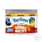 Йогурт Danone Растишка Черника 2% 115г
