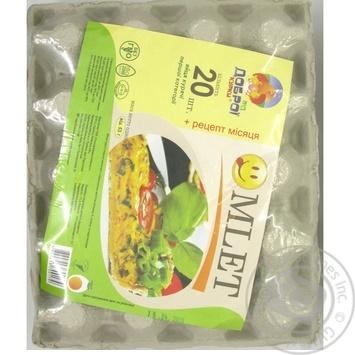 Яйця Від доброї курки Омлет С1 20шт - купити, ціни на Novus - фото 1