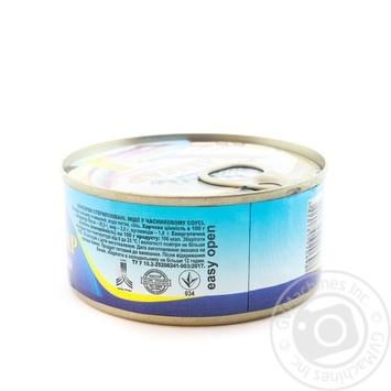 Кальмар Морской Пролив Натуральний 185г - купити, ціни на Novus - фото 2