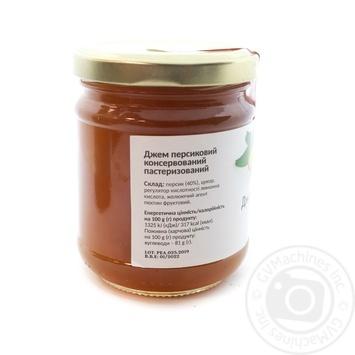 Jam peach 390g - buy, prices for Novus - image 2