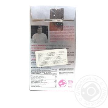 Cоль Flor del Delta Гурме среднеземноморская с перцем 125г - купить, цены на Novus - фото 2