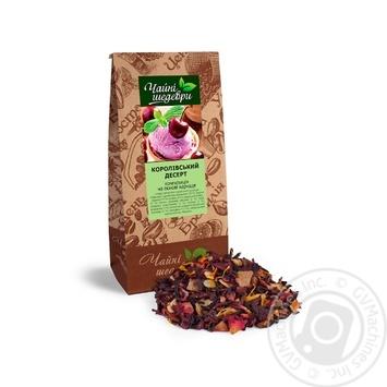 Суміш чаю Королівський десерт композиція на основі плодово-ягідного чаю та каркаде Чайні Шедеври ваг