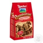 Вафли-кубики Loacker Quadratini Napolitaner с ореховой начинкой 125г