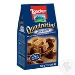 Вафли-кубики Loacker Quadratini Chocolate с шоколадной начинкой 125г