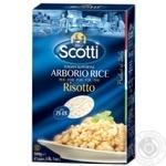 Рис Riso Scotti Arborio длиннозерный шлифованный для ризотто 500г
