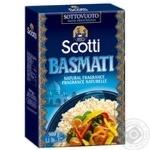 Riso Scotti Basmati long grain polished rice 210g