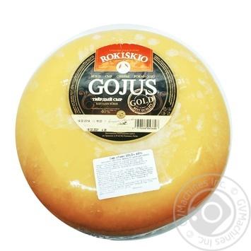 Сыр Rokiskio Gojus Gold 45%